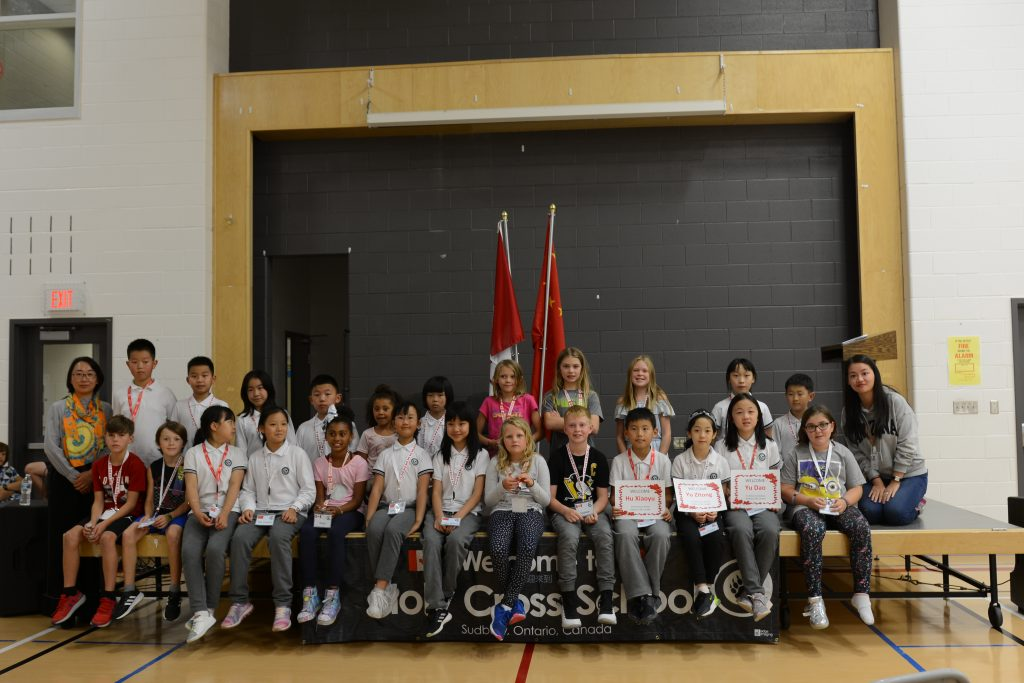 Holy Cross Hosts Students from Green Town School in China